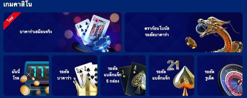 Sbotop   Sbotop online   Sbotop com ทางเข้าล่าสุด   Sbotopasia   sbotop Thailand คาสิโนออนไลน์คุณภาพพรีเมียมอันดับ 1 ในเอเชีย