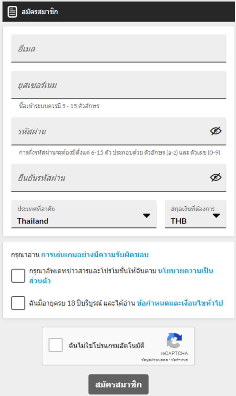 ลงทะเบียน 188BET Thailand นั่นไม่ยุ่งยากซับซ้อน