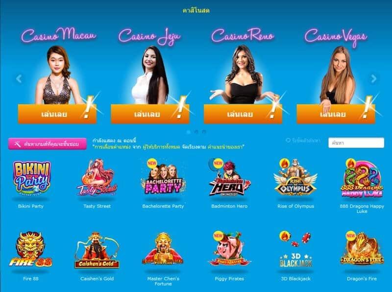 คาสิโนครบวงจร happyluke thailand บริการเกมส์กว่า 2,000 รูปแบบ