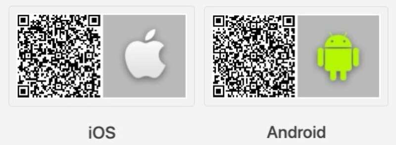 เข้าถึง www.alpha88.com ได้ง่ายผ่านการสแกนคิวอาร์โค้ดทั้งสองระบบ