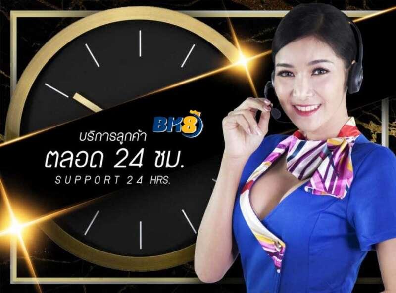 ติดต่อเจ้าหน้าที่ BK8th ได้ทุกเวลารองรับภาษาไทยอีกด้วย