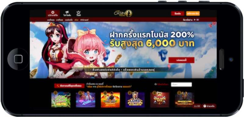 เข้าถึง Live Casino House Thai ทางมือถือโดยไม่ต้องโหลดแอพฯ