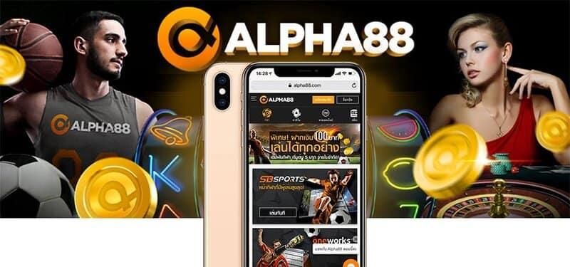 Alpha88 มือ ถือ จัดเต็มเกมเดิมพันกว่า 2000 รายการ
