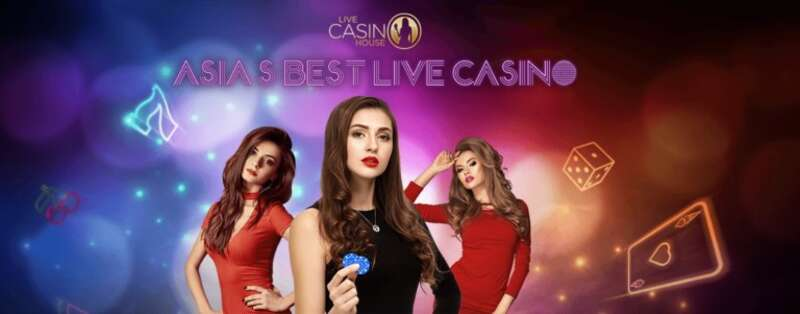 Live Casino House Casino สำหรับคอเดิมพันโดยเฉพาะ